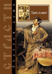 TCHESLAVIE-1